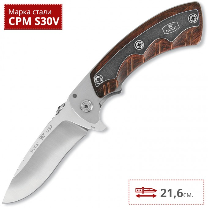 Нож BUCK 0547RWS Open Season Folding Skinner
