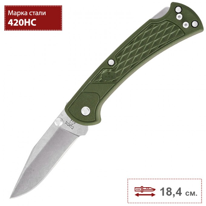 Нож BUCK 0112ODS2 112 SLIM KNIFE SELECT